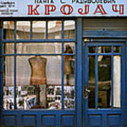 Tailor For Both Sexes. Belgrade. Serbia Art Print