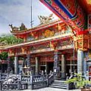 Taoist Temple 3 Art Print