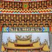 Taoist Temple 8 Art Print
