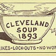 Tariff League Postcard, 1906 Art Print