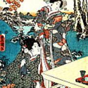 Tea Under The Maple Leaves 1851 Art Print by Padre Art