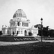 Tennessee Centennial In Nashville - Illinois Building - C 1897 Art Print