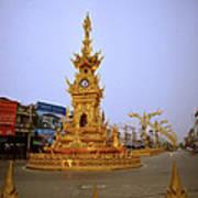 Thai Clock Tower  Art Print