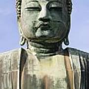 The Daibutsu Or Great Buddha, Close Up Art Print