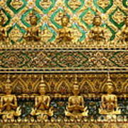 The Emerald Wall Of Prayer Art Print