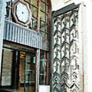 The Entranceway To Unilever House  Art Print