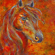 The Fire Of Passion Art Print