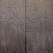 The Gods Horus And Amun Are Represented Art Print