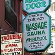 The Green Door San Francisco Art Print