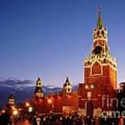 The Kremlin In Moscow Art Print