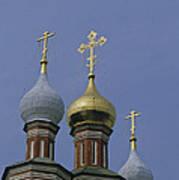 The Kremlin Art Print