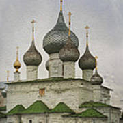 The Monastery Of The Resurrection. Uglich Russia Art Print