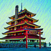 The Reading Pagoda Art Print