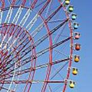 The Wonder Wheel At Odaiba Art Print