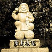 Tokyo Sculpture Art Print