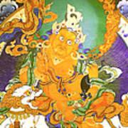 Treasurer Of The Gods - Kubera 20 Art Print