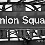 Union Square  Print by Susan Candelario
