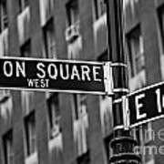 Union Square West Art Print by Susan Candelario
