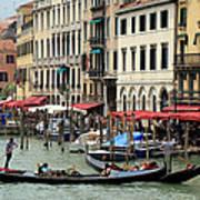 Venice Grand Canal 2 Art Print