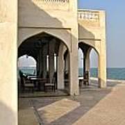 View Of Al Bandar At Doha Corniche Art Print