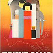 Vintage Oriental Tourist Conference Poster Art Print