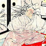 Warrior Kiyomori 1882 Art Print