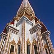 Wat Chalong Exterior Art Print