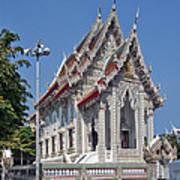 Wat Suan Phlu Ubosot Dthb1128 Art Print