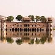 Waterfront Building, Jaipur, India Art Print