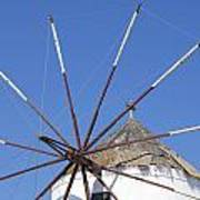 Windmill In Santorini Art Print