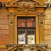 Window And Pediment In Ljubljana Slovenia Art Print