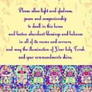 x Judaica House Blessing Prayer Art Print