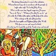 x Judaica Prayer For Rosh Hashanah  Art Print