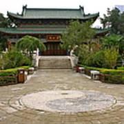Xi'an Temple Garden Art Print