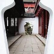 Yu Yuan Garden Path Art Print