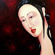 Zen 2010 Art Print by Simona  Mereu