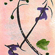 Zen Study 01 Art Print