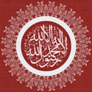 1st Kalimah - Mandala Design Art Print