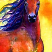 Arabian Horse 1 Painting Art Print by Svetlana Novikova