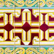 Azulejo - Geometrical Decoration  3 Art Print