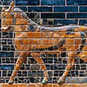 Babylon: Ishtar Gate 600 B.c Art Print