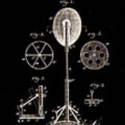 Boxing Punch Bag Patent 1885 Art Print