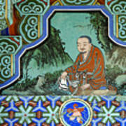Buddhist Temple Art Art Print