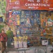 Chinatown Art Print