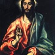 Christ As Saviour Art Print