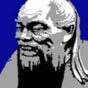 Confucius - Portrait By Asbjorn Lonvig Art Print