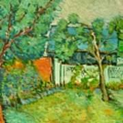 Curtea De La Tara Art Print