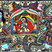 Doli Kahar Art Print