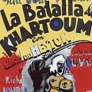 Film Homage Khartoum 1966 Cinema Felix Number 2 Us Mexico Border Town Nogales Sonora 1967-2008 Art Print