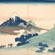 Fuji From Inume Pass Art Print